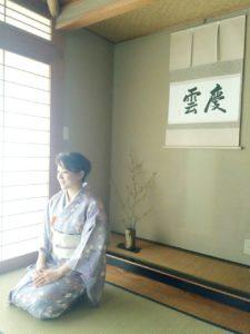 雨香書道教室