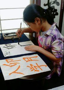 雨香書道教室生徒