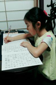 雨香書道教室 生徒さん